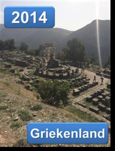 VP_2014_Griekenland